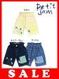 セール50%OFF[メール便送料無料]Petit jam(プチジャム)無地チェックの窓ポケットデニムパンツ