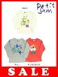 セール40%OFF[メール便送料無料]Petit jam(プチジャム)春の3柄モチーフ長袖Tシャツ
