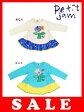 セール30%OFF[メール便送料無料]Petit jam(プチジャム)パッチワークモチーフ裾切替えトレーナー