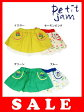 セール40%OFF[メール便送料無料]Petit jam(プチジャム)無地と柄のスカートパンツ