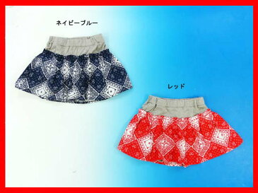 【セール50%OFF】[メール便送料無料]seraph(セラフ)バンダナ柄スカートパンツ