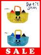 セール10%OFF[メール便NG]Petit jam(プチジャム)ねこさんのビーチバッグ