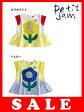 セール10%OFF[メール便送料無料]Petit jam(プチジャム)お花コラージュチュニック