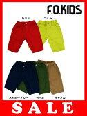 2052円→1000円[メール便OK]エフオーキッズ F.O.KIDS カラーダンプパンツ