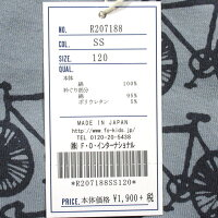 JAPANサイクリングTシャツ