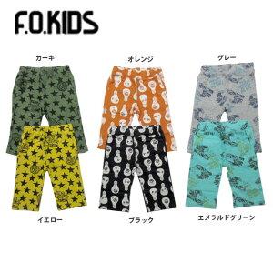 【セール40%OFF】【メール便OK】エフオーキッズ F.O.KIDS 6色3柄カットパンツ【男の子】【80-140】【r222038】
