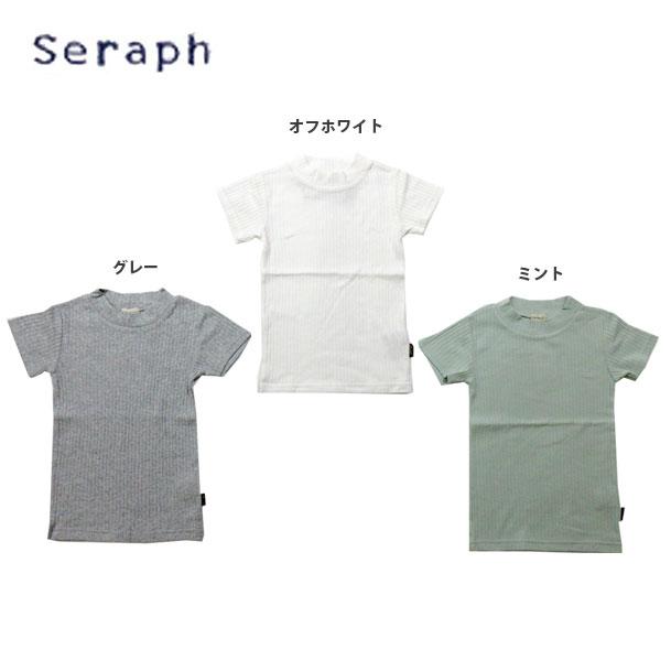 トップス, Tシャツ・カットソー 2090600OKseraphT80-140s20701 8