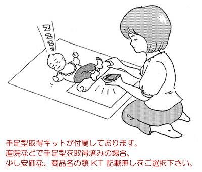 【KTG・3枚セット 手形足型取得キット付】フォトフレーム 3枚セット 額タイプ 出産記念メモリアルに! 赤ちゃんの手形足型名入れ!