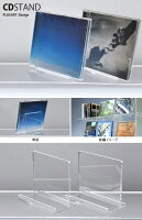 コレクションステージCD用オプション/CD用スタンド2個セット