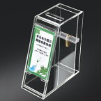 レジ横薄型募金箱/POP差付/クリア/鍵付/幅7cm