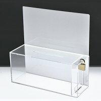 ワイド募金箱クリアポスターボード付鍵付幅22.5cm