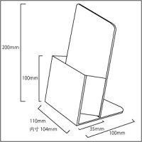 パンフレットスタンド/カタログスタンドガラスエッジA4三つ折用