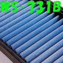 WS-731B アルトワークス HA36S BLITZ(ブリッツ)サスパワー エアフィルター 純正交換タイプ