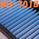 WH-701B ステップワゴン RP1,2,3,4 BLITZ(ブリッツ)サスパワー エアフィルター 純正交換タイプ 59621