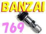 BBS正規品エアバルブ769