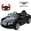 ベントレー正規ライセンス コンチネンタルGT 色ブラック 電動乗用玩具 リモコン操作可能 BENTLEY continentalGT スーパーカー