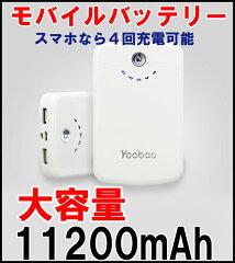 レビュー記載で1000円割引!! 楽天最安値 iphone ipad スマホ スマートフォン ガラケー モバ...