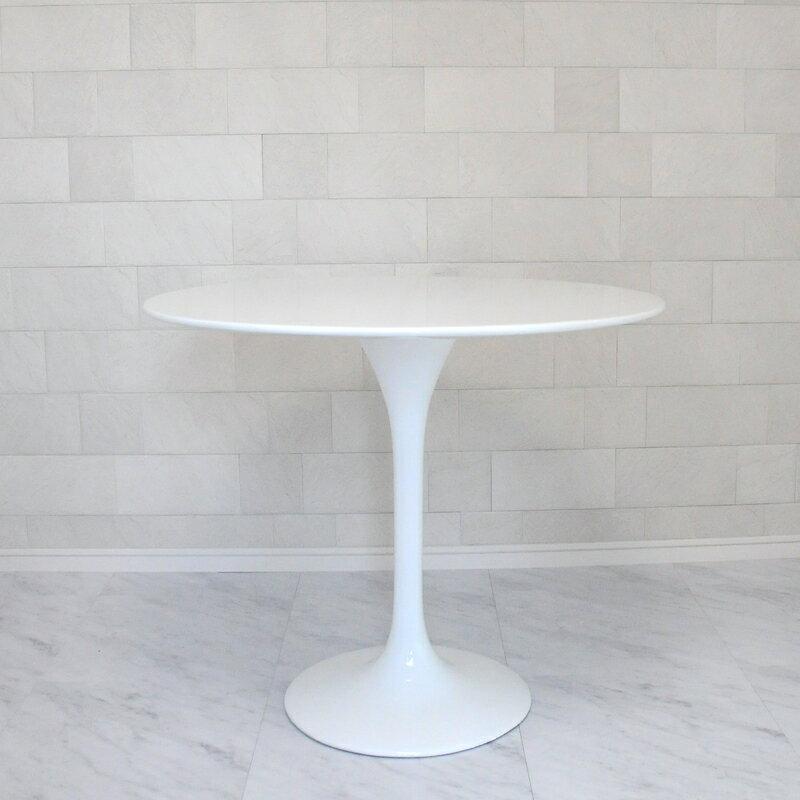 チューリップテーブル 天板直径90cm 色ホワイト エーロサーリネンによるデザイン リプロダクト ジェネリック デザイナーズ家具 パーソナルテーブル サイドテーブル ダイニングテーブル ラウンドテーブル 丸テーブル