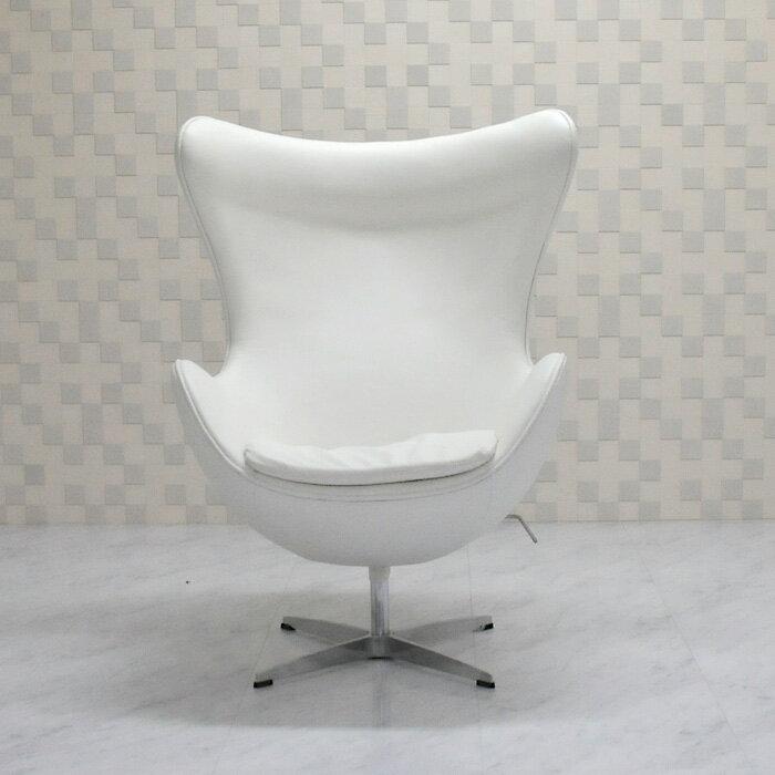 エッグチェア/牛皮 レザー仕様 ホワイト/アルネ・ヤコブセン/新品 eggchair デザイナーズ パーソナルチェア パーソナルソファ 1人掛け 1人用 ソファ 椅子 いす イス eggchair leather Arne Jacobsen