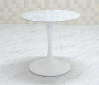 【送料無料】チューリップテーブル直径60cm/ホワイトwhite/エーロ・サーリネン作/新品tuliptableEeroSaarinenちゅーりっぷテーブルパーソナルテーブルサイドテーブルダイニングテーブルデザイナーズリプロダクトTABLE白送料込みSALE
