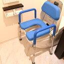 トイレチェア トイレ用介護チェア シャワーチェア 肘掛付き ポータブルトイレ 高さ5段階調整 安心設計 介護用品 介護補助 高齢者介護 トイレ補助 リハビリチェア バスチェア イス 椅子 showerchair toilechair