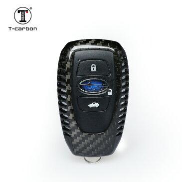 スバル車専用 カーボン製キーカバー リアルカーボン ドライカーボン製 スマートキーケース 高品質 軽量 ハイクオリティ subaru