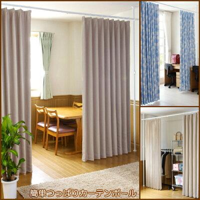 ●ネジ釘不要、伸ばすだけの簡単取り付け!●アイデア次第でお部屋を素敵に演出!●横幅、高さ...