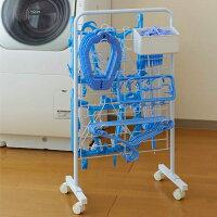 洗濯小物スタンド