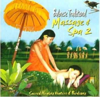 バリ島癒し&リラクゼーションCD『Balinese Traditional Massage & Spa2』マッサージ&スパ2☆メール便送料無料☆