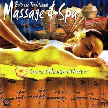 バリ島癒し&リラクゼーションCD『Balinese Traditional Massage & Spa』マッサージ&スパ☆メール便送料無料☆