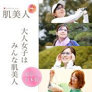 【ギフト】セレブ御用達レディース☆ストレスフリーUVカットサングラス女性用『肌美人+(プラス)』1