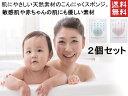 【 送料無料 】敏感肌にも赤ちゃんの肌にも安心して使えるスポンジ 天然こんにゃくスポンジ 2個セット 500円ポッキリ送料無料 ポスト投函便