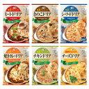 ハチ食品 ドリアソース 6種類セット 1,000円ポッキリ