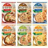 ハチ食品 ドリアソース 6種類セット 1,000円ポッキリ 送料無料 ポスト便 レトルト ドリア 保存食 詰合せ