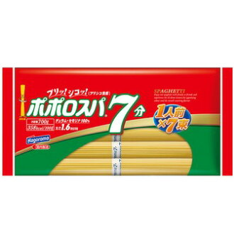 羽衣食品 Popolo Spa 1.6 毫米 7 栓 100 g x 7 束 x 20 袋盒買麵食義大利麵條麵條 10P03Dec16