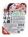 はくばく 十六穀 ごはん 無菌パック 150g × 6パック レトルト パック レンジ で簡単 ご飯 10P03Dec16