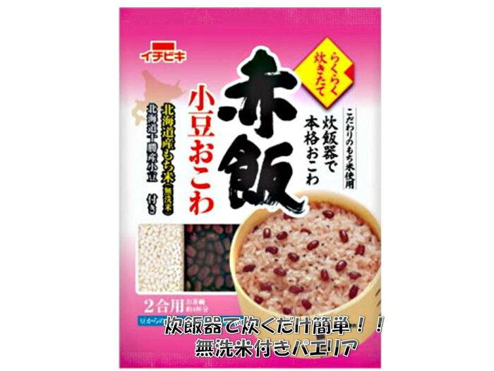 無洗米 もついて 簡単おこわセット イチビキ 赤飯小豆 おこわ らくらく炊きたて 2合用 393g × 6袋 10P03Dec16