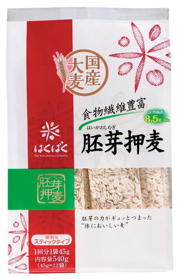 米・雑穀, 麦  45g126 10P03Dec16