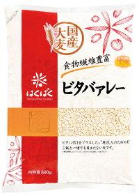 手軽に食物繊維とビタミンB1を補う現代人のための麦