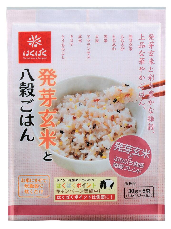 雑穀・雑穀米, ブレンド  30g66 10P03Dec16