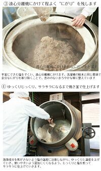 塩広島藻塩お取り寄せまとめ買いおみやげ海人の藻塩業務用1キロ詰袋【10個セット】蒲刈物産