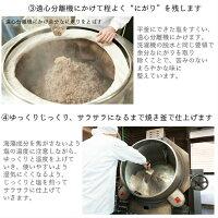 藻塩広島お取り寄せギフト呉つけ塩海人の藻塩業務用1キロ詰袋【2個セット】蒲刈物産