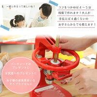 送料無料バレンタイン製缶手動【家庭用缶ロール機】