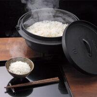 【送料無料】焼く・炒める・蒸す・煮る・炊くの万能調理器具!かまどんオーブンセット