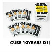 超長期10年保存食セット3日間分「CUBE-10YEARSD2」