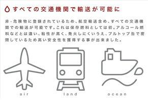 防災アウトドア調理暖房デュアルヒート【Dual-Heat】調理用セット