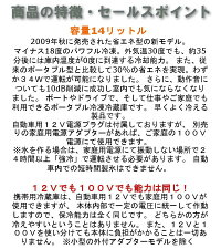 ENGELエンゲルポータブル冷凍冷蔵庫【14リットル】