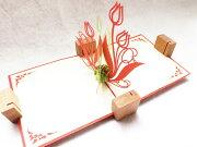 チューリップ デザイン ポップアップ バレンタイン グリーティング クリスマス プレゼント 敬老の日
