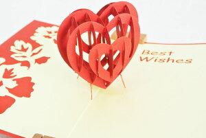 ハート・ベスト・ウィッシュ デザイン ポップアップ バレンタイン グリーティング クリスマス プレゼント