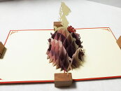 【レビューを書いて送料無料】桜咲く特大(150種超のデザイン!POPUPCARD専門店・ポップアップカード屋さん)【誕生日】【バレンタイン】【父】【母】【クリスマス】【プレゼント】【ギフト】【入学】【卒業】【飛び出す3D立体】【グリーティングカード】